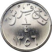 ¼ ghirsh - Abd Al-Aziz bin Sa'ud – revers