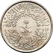 4 ghirsh - Sa'ud bin Abd Al-Aziz – avers