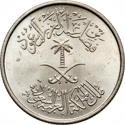 25 halala - Faisal bin Abd Al-Aziz -  avers