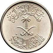 10 halala - Faisal bin Abd Al-Aziz – avers
