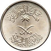 5 halala - Faisal bin Abd Al-Aziz – avers
