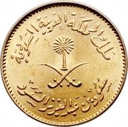 1 Guinea - Abd Al-Aziz bin Sa'ud (Gold Trade Coinage) – avers