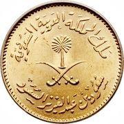 1 Guinea - Abd Al-Aziz bin Sa'ud (Gold Trade Coinage) – avers