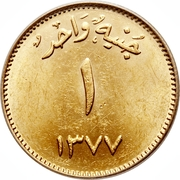1 Guinea - Abd Al-Aziz bin Sa'ud (Gold Trade Coinage) – revers