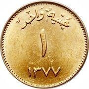 1 Guinea - Abd Al-Aziz bin Sa'ud (Gold Trade Coinage) – revers
