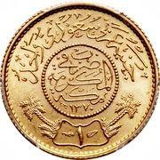 1 guinea - Abd Al-Aziz bin Sa'ud  – revers
