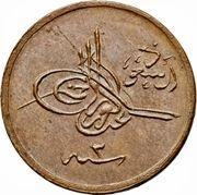 ½ ghirsh - Abd al-Azīz – avers