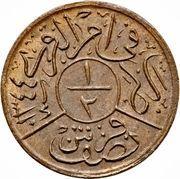 ½ ghirsh - Abd al-Azīz – revers