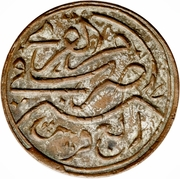 ¼ ghirsh - Abd al-Azīz – revers