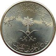 25 halala - Abdullah bin Abd Al-Aziz – avers
