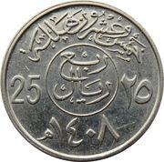 25 halala - Fahd bin Abd Al-Aziz -  revers