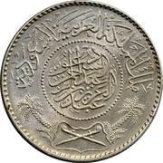 1 riyal - Abd Al-Aziz bin Sa'ud – avers