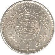 ¼ riyal - Sa'ud bin Abd Al-Aziz – revers