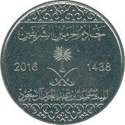 1 Halala - Salman – avers