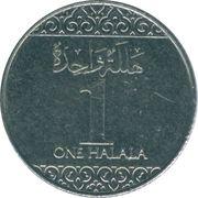 1 Halala - Salman – revers