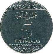 5 Halalas - Salman – revers