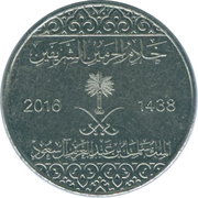 10 Halalas - Salman – avers