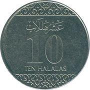 10 Halalas - Salman – revers