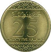 25 Halalas - Salman -  revers