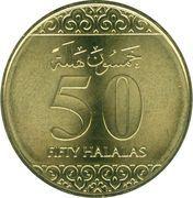 50 Halalas - Salman – revers
