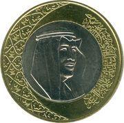1 Riyal - Salman – avers