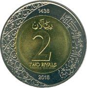 2 Riyals - Salman – revers