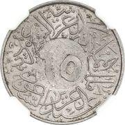 ¼ Qirsh - Abd al-Azīz (contremarque) – avers