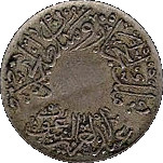 ¼ ghirsh - Abd Al-Aziz bin Sa'ud (Hejaz et Nejd) -  avers