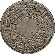 ½ ghirsh - Abd Al-Aziz bin Sa'ud (Hejaz et Nejd) – avers