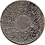 ¼ ghirsh - Abd Al-Aziz bin Sa'ud (Hejaz et Nejd) – avers