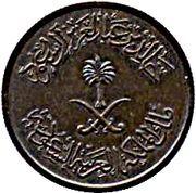 1 Halalah - Khalid 1397 (1977) – avers