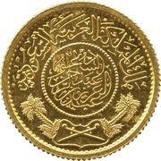 1 Gunayh - Abd al-Azīz (Gold Pattern) – avers