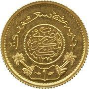 1 Gunayh - Abd al-Azīz (Gold Pattern) – revers