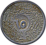 "1 Qirsh - Abd al-Azīz (Hejaz & Nejd; countermarked ""65"") – avers"