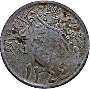"""1 Qirsh - Abd al-Azīz (Hejaz & Nejd; countermarked """"65"""") – revers"""