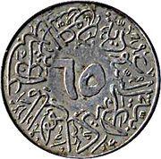 "½ Qirsh - Abd al-Azīz (Saudi Arabia; countermarked ""65"") – avers"