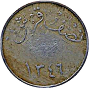 "½ Qirsh - Abd al-Azīz (Hejaz & Nejd and Dependencies; countermarked ""65"") – revers"