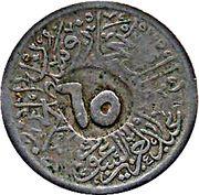 "½ Qirsh - Abd al-Azīz (Hejaz & Nejd; countermarked ""65"") – avers"