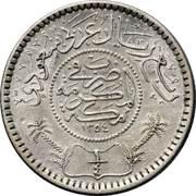 ¼ riyal - Abd Al-Aziz bin Sa'ud -  avers