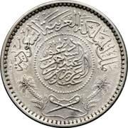 ¼ riyal - Abd Al-Aziz bin Sa'ud -  revers