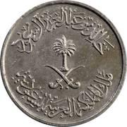 50 halala - Khalid Abd Al-Aziz -  avers
