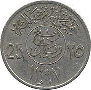 25 halala - Khalid Abd Al-Aziz -  revers