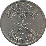 25 halala - Faisal bin Abd Al-Aziz – avers