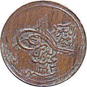 ½ ghirsh (Al-Faisal al Saud) – avers