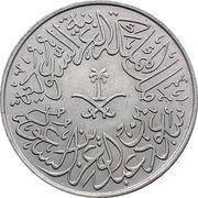2 ghirsh - Sa'ud bin Abd Al-Aziz – avers