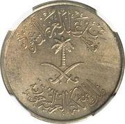 2 Qirsh / 10 Halalat - Faisal (Double Obverse Mule) – avers