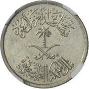 ¼ Riyal / 25 Halalah - Faisal (feminine nominal; Double Obverse Mule) – revers