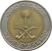 100 halala - Fahd bin Abd Al-Aziz -  avers