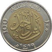 100 halala - Fahd bin Abd Al-Aziz -  revers