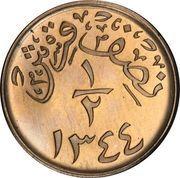 ½ ghirsh - Abd Al-Aziz bin Sa'ud (Hejaz et Nejd) – revers